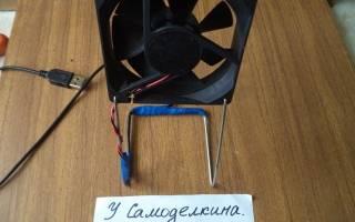 Как сделать вентилятор из кулера от компьютера