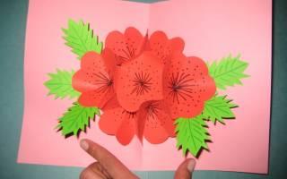 Как сделать из бумаги открытку для мамы