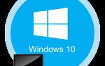 Как сделать два рабочих стола windows 10