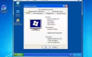 Как сделать виртуальную машину на windows 7