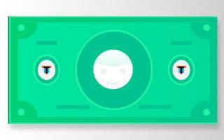 Как сделать деньги из бумаги