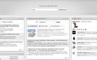 Www top page ru сделать стартовой страницей