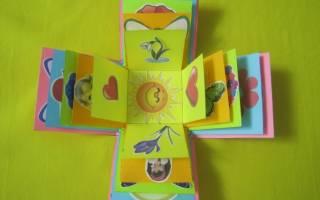 Как сделать из бумаги коробку с сюрпризом