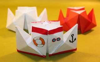 Как сделать из бумаги пароход