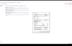 Как сделать восстановление системы на ноутбуке