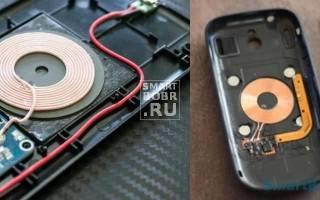 Как сделать беспроводную зарядку для телефона