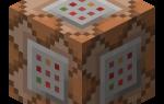 Видео майнкрафт как сделать командный блок