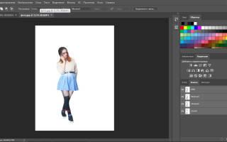 Как сделать задний фон в фотошопе