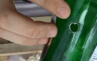 Как сделать дырку в пластиковой бутылке