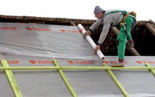 Как сделать гидроизоляцию крыши