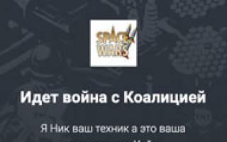 Про100так официальный сайт сделать открытку