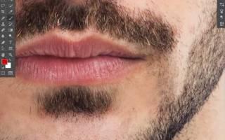 Как сделать бороду в фотошопе