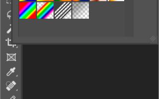 Как сделать градиент фона в фотошопе