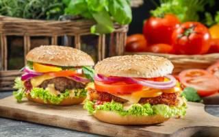 Как сделать гамбургер дома