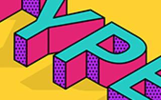Буква в изометрии как сделать illustrator