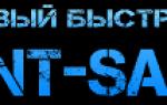 Сделать интернет магазин в регионе россия