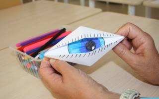 Как сделать глаз циклопа