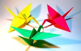 Как сделать из бумаги журавлика схема