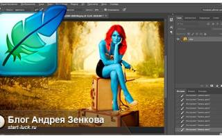 Как сделать замену цвета в фотошопе