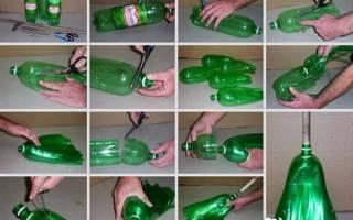 Сделать клубнику из пластиковых бутылок