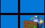 Как сделать исключение в брандмауэр windows 10