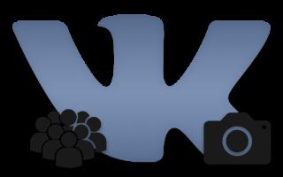 Как сделать аватарку для группы вконтакте