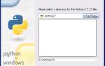 Как сделать exe файл в python