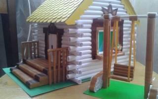 Как сделать большой дом из бумаги