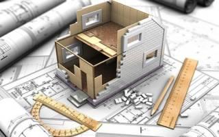 Сделать проект перепланировки квартиры