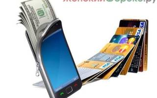 Как сделать возврат денег на карту сбербанка