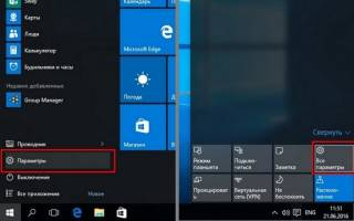 Как сделать восстановление системы windows 10