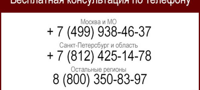 Что могут сделать мошенники зная номер телефона