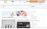 Как сделать qiwi кошелек через интернет