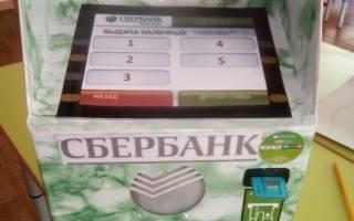 Как сделать банкомат из коробки своими руками