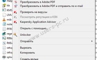 Как сделать видимым расширение файла windows 7
