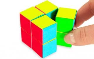 Как сделать из бумаги кубик для игры