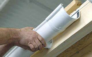 Сколько стоит сделать водостоки для крыши