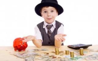 Как сделать игрушечные деньги из бумаги