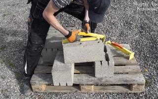Сделать захват для бетонных блоков