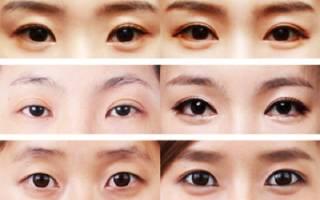 Как сделать азиатские глаза
