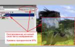 Как в фотошопе сделать прозрачные края картинки