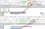 Как сделать автоматическое содержание в ворде 2013