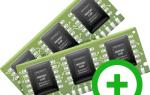 Как сделать больше оперативной памяти на компьютере