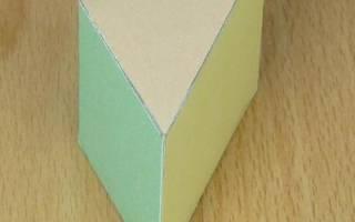 Призма как сделать из бумаги схема