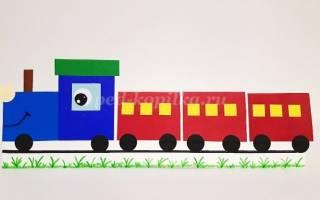 Как сделать из бумаги поезд