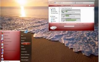 Как сделать из windows xp windows 7
