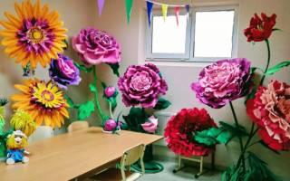 Как сделать большие цветы из фоамирана