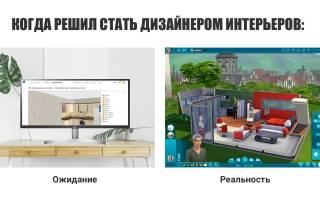 В какой программе можно сделать дизайн комнаты