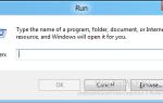Как в windows 8 сделать классический пуск