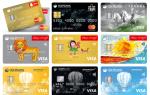 Сколько стоит сделать банковскую карту